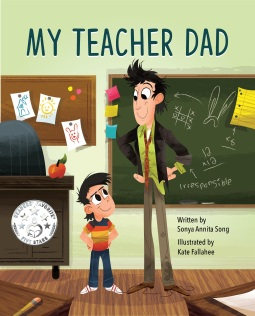 My Teacher Dad